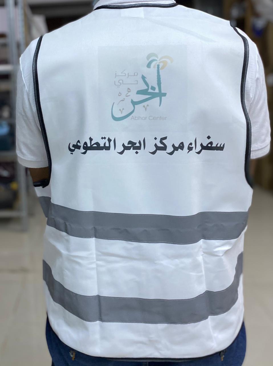 مبادرات رمضانية تطوعية بمركز حي أبحر النسائي لتطوي