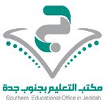 مكتب تعليم جنوب جدة
