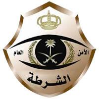 الأمن العام - الشرطة