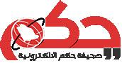 كأحد مراكز الأحياء المتميزة تزامنا مع مناسبة حفل إ