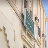 مركز صحي حي المنتزهات