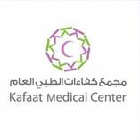 مجمع كفاءات الطبي