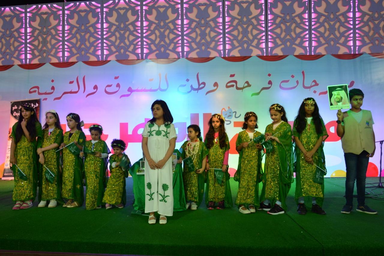 جمعية مراكز الأحياء بجدة تطلق مهرجان فرحة وطن للتس